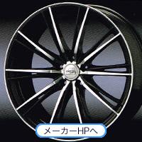 マナレイ VR-5 S10